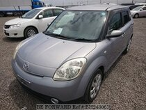 Used 2005 MAZDA VERISA BH243061 for Sale for Sale