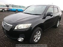 Used 2007 TOYOTA VANGUARD BH247273 for Sale for Sale