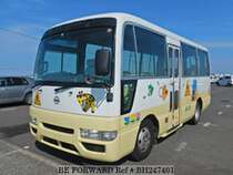 Used 2005 NISSAN CIVILIAN BUS BH247401 for Sale for Sale