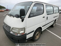Used 1997 TOYOTA HIACE WAGON BH247454 for Sale for Sale
