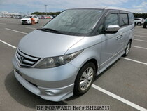 Used 2007 HONDA ELYSION BH248517 for Sale for Sale