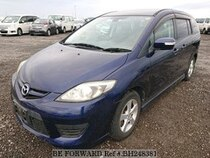 Used 2009 MAZDA PREMACY BH248381 for Sale for Sale