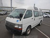 Used 1999 TOYOTA HIACE COMMUTER BH248359 for Sale for Sale