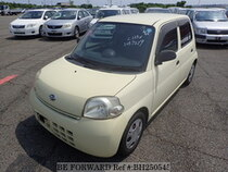 Used 2011 DAIHATSU ESSE BH250545 for Sale for Sale