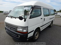Used 2003 TOYOTA HIACE VAN BH250642 for Sale for Sale