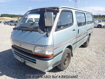 Used 1996 TOYOTA HIACE VAN BH254865 for Sale for Sale