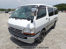 Used 2002 TOYOTA REGIUSACE VAN BH254867 for Sale for Sale