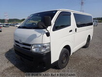 Used 2011 TOYOTA HIACE VAN BH254869 for Sale for Sale