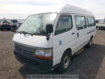 Used 2002 TOYOTA HIACE COMMUTER BH253135 for Sale for Sale