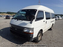 Used 2004 TOYOTA HIACE VAN BH256072 for Sale for Sale