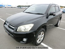 Used 2009 TOYOTA RAV4 BH256069 for Sale for Sale