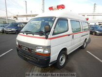 Used 2004 TOYOTA HIACE COMMUTER BH257883 for Sale for Sale