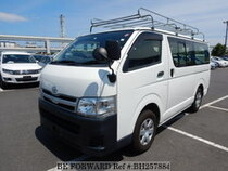 Used 2013 TOYOTA HIACE VAN BH257884 for Sale for Sale