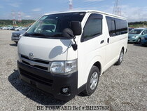 Used 2012 TOYOTA REGIUSACE VAN BH257838 for Sale for Sale