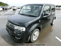 Used 2012 NISSAN CUBE BH257939 for Sale for Sale