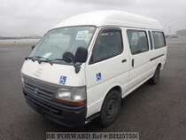 Used 2004 TOYOTA HIACE COMMUTER BH257550 for Sale for Sale