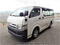 Used 2010 TOYOTA REGIUSACE VAN BH257720 for Sale for Sale