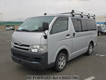 Used 2009 TOYOTA HIACE VAN BH257962 for Sale for Sale