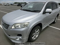 Used 2009 TOYOTA VANGUARD BH260372 for Sale for Sale