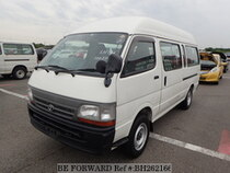 Used 2002 TOYOTA HIACE COMMUTER BH262166 for Sale for Sale