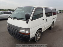 Used 2004 TOYOTA HIACE VAN BH262174 for Sale for Sale