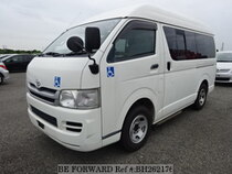 Used 2009 TOYOTA REGIUSACE VAN BH262176 for Sale for Sale