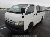 Used 2006 TOYOTA HIACE VAN BH262164 for Sale for Sale