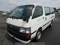 Used 1998 TOYOTA HIACE VAN BH263420 for Sale for Sale