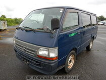 Used 1999 TOYOTA HIACE VAN BH263421 for Sale for Sale