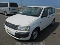 Used 2008 TOYOTA PROBOX VAN BH265198 for Sale for Sale