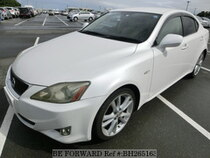 Used 2007 LEXUS IS BH265163 for Sale for Sale