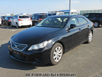 Used 2011 TOYOTA MARK X BH265487 for Sale for Sale
