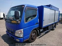 Used 2008 MITSUBISHI CANTER BH265776 for Sale for Sale
