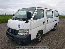 Used 2004 NISSAN CARAVAN BUS BH265770 for Sale for Sale