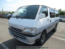 Used 1998 TOYOTA HIACE VAN BH265728 for Sale for Sale