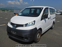 Used 2014 NISSAN VANETTE VAN BH265825 for Sale for Sale