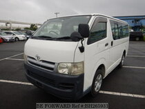 Used 2005 TOYOTA HIACE VAN BH265931 for Sale for Sale