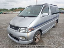 Used 1997 TOYOTA REGIUS WAGON BH268533 for Sale for Sale