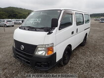 Used 2006 NISSAN CARAVAN VAN BH268512 for Sale for Sale