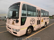 Used 2005 NISSAN CIVILIAN BUS BH268520 for Sale for Sale