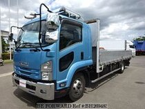 Used 2015 ISUZU FORWARD BH269483 for Sale for Sale