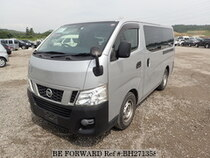 Used 2015 NISSAN CARAVAN VAN BH271358 for Sale for Sale