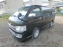 Used 2008 TOYOTA REGIUSACE VAN BH271456 for Sale for Sale