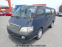 Used 2002 TOYOTA HIACE WAGON BH273907 for Sale for Sale