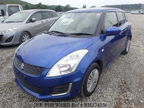 Used 2016 SUZUKI SWIFT BH274156 for Sale for Sale