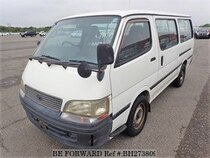 Used 1997 TOYOTA HIACE WAGON BH273809 for Sale for Sale
