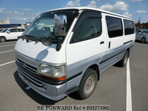 Used 2000 TOYOTA HIACE VAN BH273962 for Sale for Sale