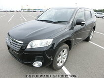 Used 2009 TOYOTA VANGUARD BH273987 for Sale for Sale