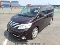 Used 2009 NISSAN SERENA BH327163 for Sale for Sale