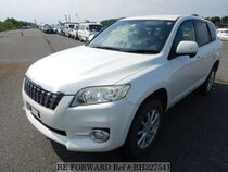 Used 2012 TOYOTA VANGUARD BH327541 for Sale for Sale